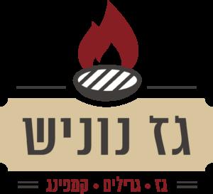 לוגו גז נוניש
